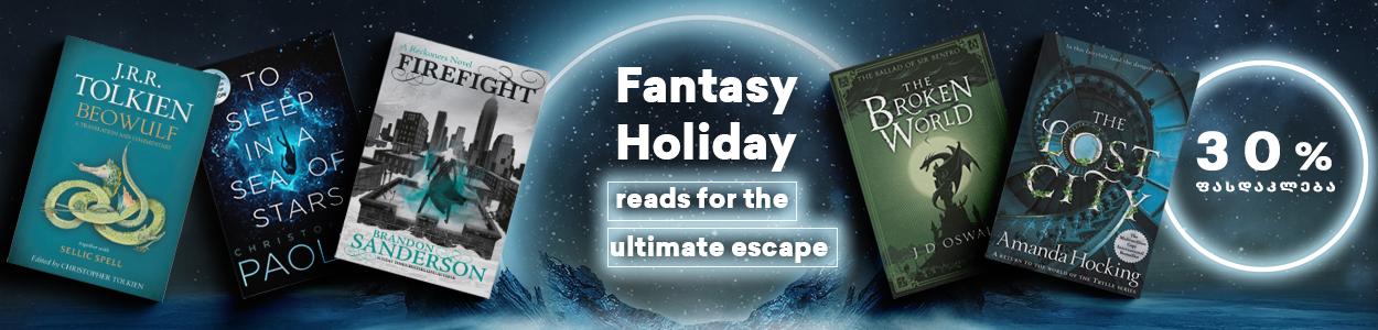 Main page - fantasy
